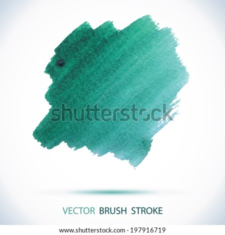 Vector watercolor red ink spot. Wet brush stroke on paper texture. Dry brush strokes. Abstract composition for design elements - stock vector