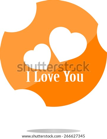 vector web 2.0 button with heart sign. Round shapes icon - stock vector