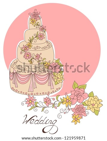 Vector wedding cake for wedding invitations or announcements. - stock vector