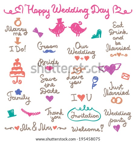 vector wedding set, letterings and elements for design - stock vector