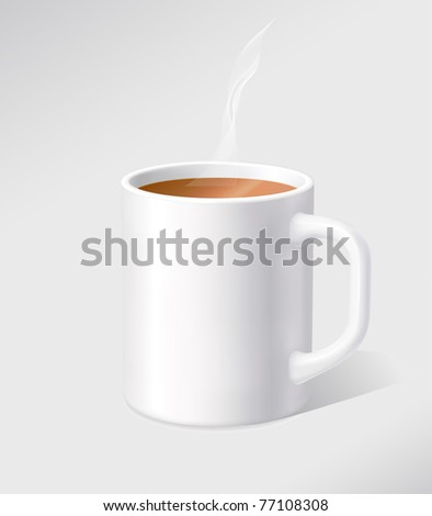Vector white cup - stock vector