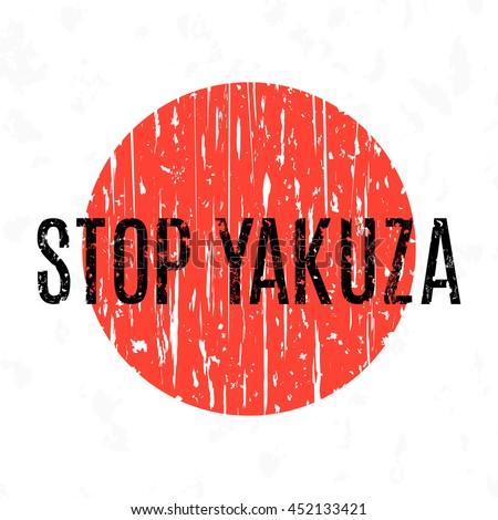 Vector Yakuza Symbol. Japanese transnational organized crime organizations. - stock vector
