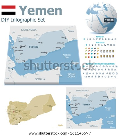 Vector Yemen maps, Yemen flag, Globe, showing where the country is located, point markers and related icon set - stock vector