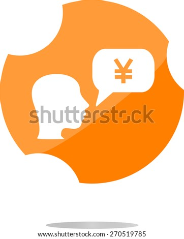vector Yen currency symbol and man on web button icon - stock vector
