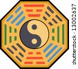 Vector Yin and Yang and bagua illustration - stock photo