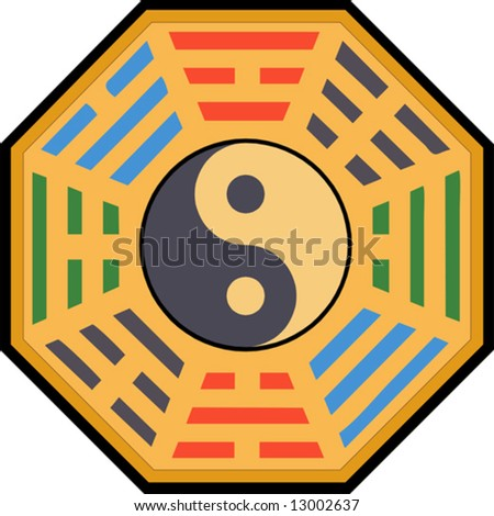 Vector Yin and Yang and bagua illustration - stock vector