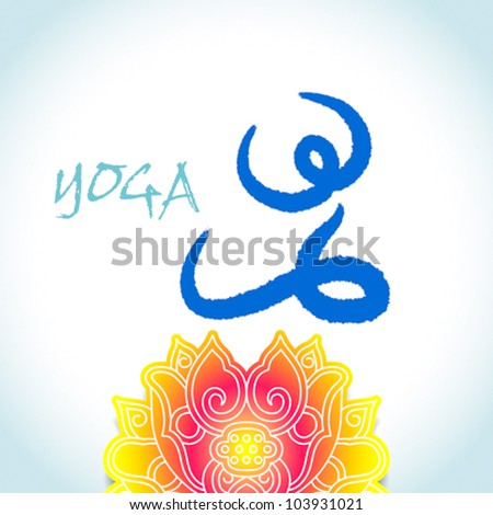 vector: Yoga and spa lotus abstract icon,sitting - stock vector