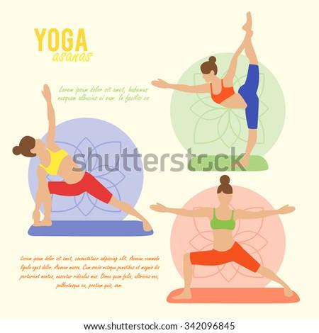 Vector yoga illustration. Yoga set. Yoga asanas. Girl does yoga exercises. Healthy lifestyle. Templates for spa center or yoga studios. - stock vector