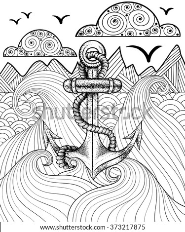 Vector zentangle print for adult coloring page. Hand drawn artistically ethnic ornamental patterned sea anchor. - stock vector