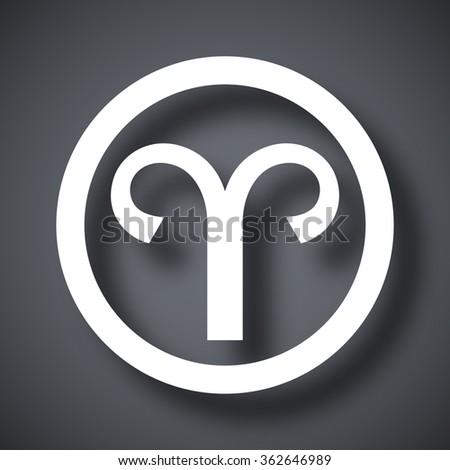 Vector Zodiac sign Aries - stock vector