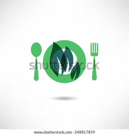 Vegetarian food icon - stock vector