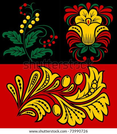Vegetative pattern in traditional Russian style. Design element.