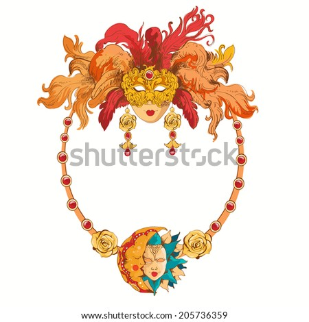 Venetian mask vector decorative frame
