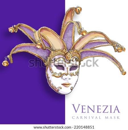 Venetian Mask - vector drawing. Eps10 - stock vector