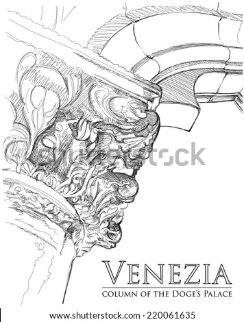 Venice - Piazza San Marco. Capitals of the column of the Doge's Palace. Vector drawing - stock vector