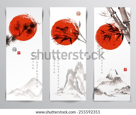 "Vertical banners with mountains, bird, bamboo branches, pine tree branch and rising sun. Traditional Japanese painting sumi-e. Sealed with hieroglyphs ""luck' and ""happiness"" - stock vector"