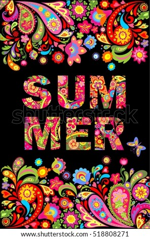 Vertical black banner with decorative colorful flowers print and summer floral lettering