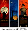 Vertical copy space halloween party invitation banners - stock photo