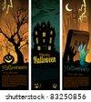 vertical creepy halloween banners - stock vector