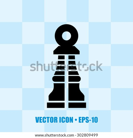Very Useful Icon Of Chess Pawn. Eps-10. - stock vector