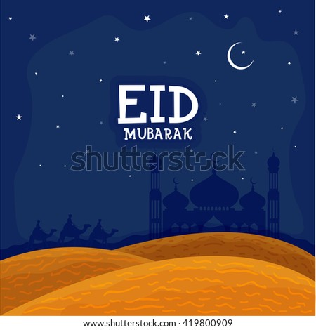 View of a desert with silhouette of Mosque and Arabian Men riding camel on night background, Concept for Islamic Famous Festival, Eid Mubarak celebration. - stock vector