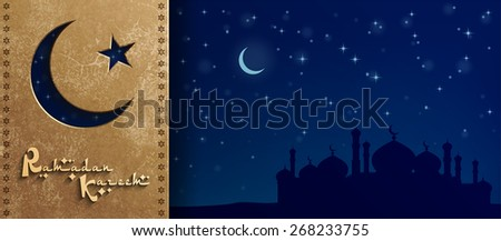 View of mosque in shiny night background for holy month of muslim community Ramadan Kareem, Vector illustration Eps 10 - stock vector