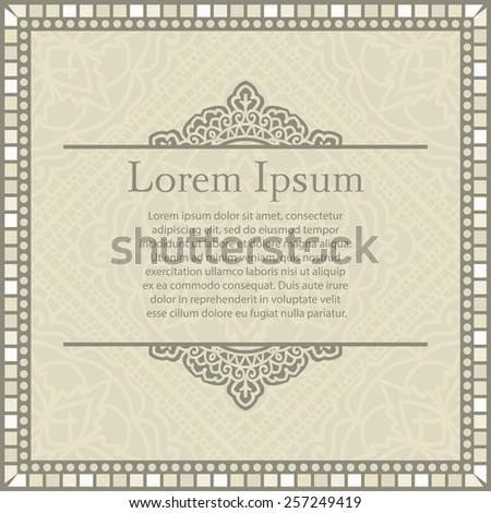Vintage Abstract Ethnic Ornate Background For Design - stock vector