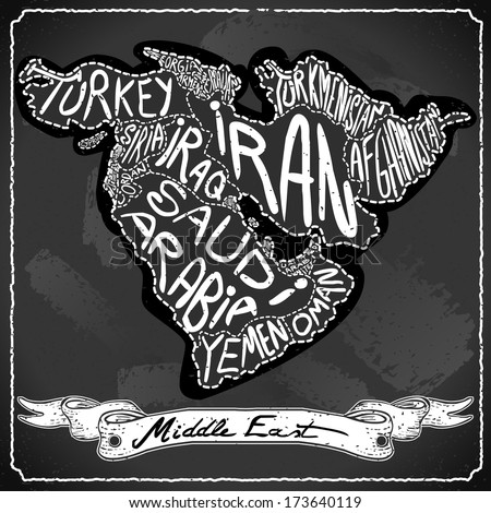 Vintage Arab Map Blackboard. Geographic Middle East Chalk Board Map. Retro Vintage Arabian typography. Chalk Handwriting Middle East Map.Vintage Board Background Infographic Vector Image - stock vector