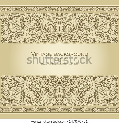Vintage background, antique style invitation and greeting card, victorian rich ornament, baroque frame, beautiful retro brochure, ornate cover page, label, ornamental pattern template for design - stock vector