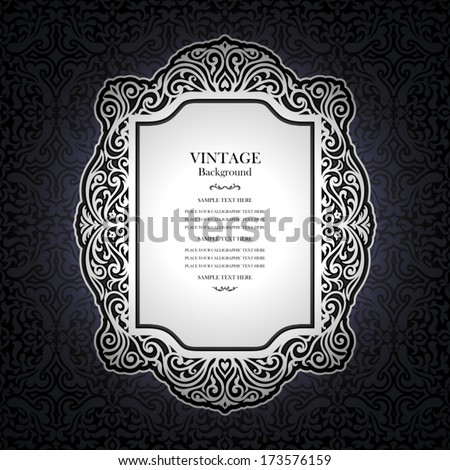 Silver jubilee stock images royalty free images vectors vintage background design festive book cover victorian style invitation card beautiful greeting yadclub Gallery