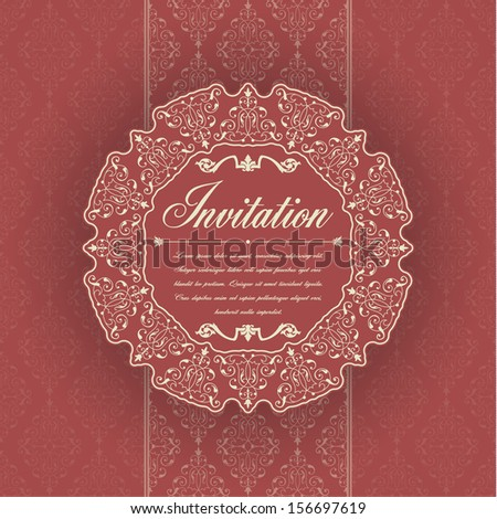 Vintage background for invitations - stock vector