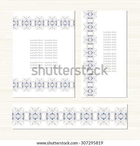 Vintage background. Invitation, greeting card template. Beautiful patterns on a white background. retro - stock vector