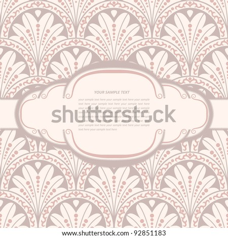 Vintage background with decorative frame, made seamless pattern. EPS-8, endless floral ornament in vintage style. Original author's design, hand-drawn. - stock vector