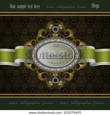 Vintage background with gold frame of abstract plant and green ribbon - stock vector