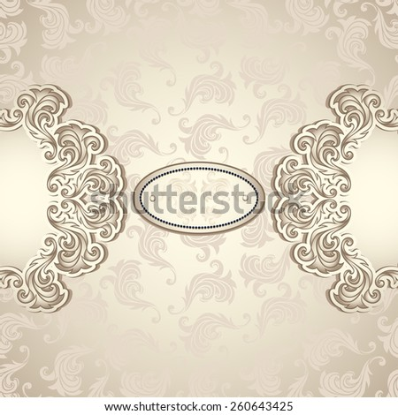 Vintage background with seamless pattern in pearly beige colors for invitation or congratulation or for package perfume, cosmetic, jewelry, sweets, tea or for label Wine, vodka   - stock vector