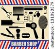 Vintage barber and hairdresser related silhouette set, vector illustration - stock