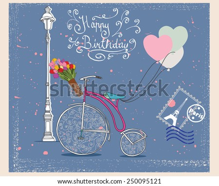 Vintage bicycle with basket, heart shape balloons and tulip bouquet.Birthday card.Romantic vintage postcard. - stock vector