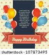 vintage birthday card with balloons, vector illustration - stock
