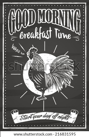 Vintage Breakfast Sign - stock vector