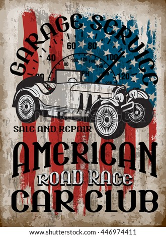 Vintage car tee graphic design - stock vector