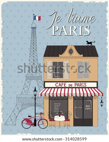 Vintage card -  Paris cafe and Eiffel tower - stock vector