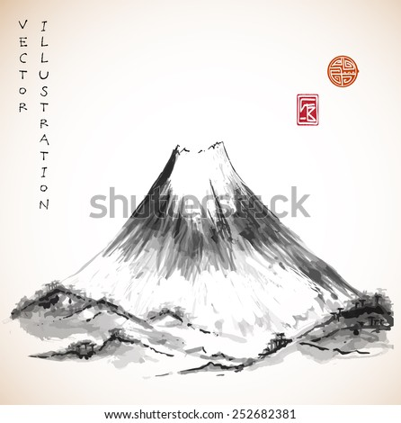 Vintage card with Fujiyama mountain hand-drawn with ink in traditional Japanese style sumi-e. Sealed with decorative stylized stamps. Symbol of Japan - stock vector