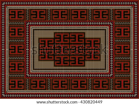 Vintage carpet with ethnic geometric ornament on beige center