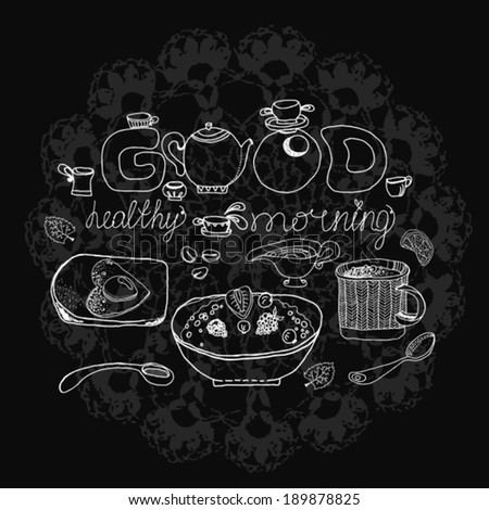 Vintage chalk morning tea background over blackboard with text, VECTOR - stock vector