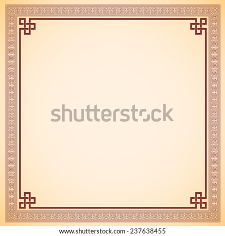 Vintage chinese frame vector design - stock vector