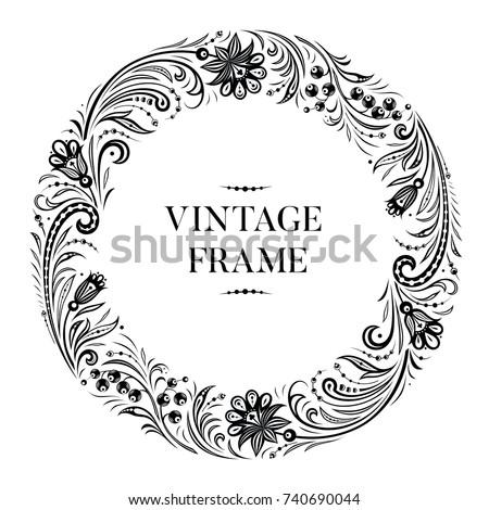 Vintage circular ornamental openwork frame design stock vector vintage circular ornamental openwork frame design for invitation or card vector border template stopboris Images