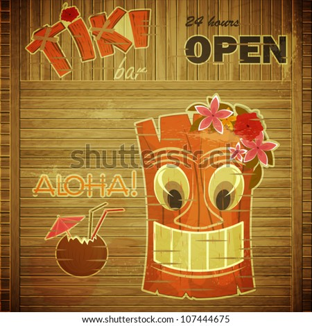Vintage design hawaii menu - invitation to Tiki Bar - vector illustration - stock vector