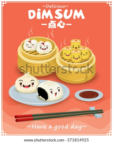 Vintage dim sum poster design. Chinese text means a Chinese dish of small steamed or fried savory dumplings containing various fillings, served as a snack or main course. - stock vector