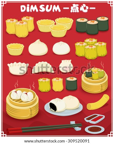 Vintage dim sum poster design element set. Chinese text means a Chinese dish of small steamed or fried savory dumplings containing various fillings, served as a snack or main course - stock vector