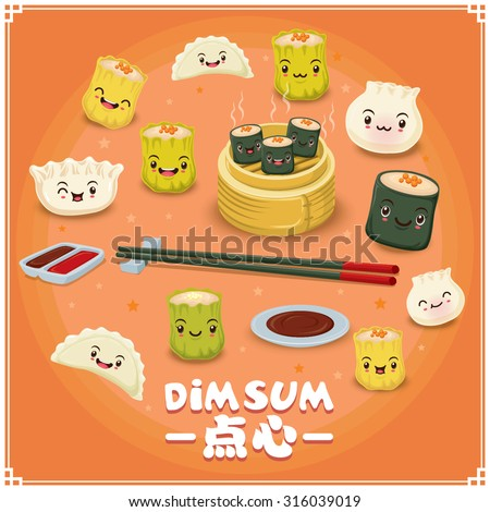 Vintage dim sum poster design element set. Chinese text means a Chinese dish of small steamed or fried savory dumplings containing various fillings, served as a snack or main course.